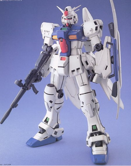 MG Gundam GP03S