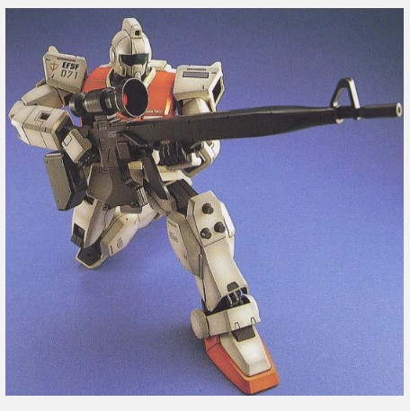 MG RGM-79(G) GM Ground Type