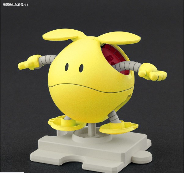 Haropla Haro Happy Yellow #006