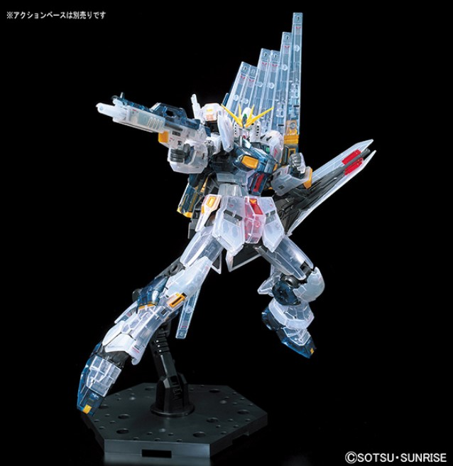 RG PBANDAI RX-93 V Nu Gundam Clear Color Limited Package
