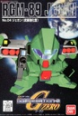 SD G Generation RGM-89 Jegan #04