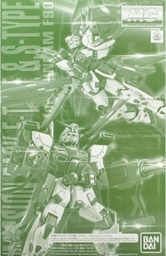 [1/100] MG PBANDAI Mission Pack E-Type and S-Type for F90 Gundam